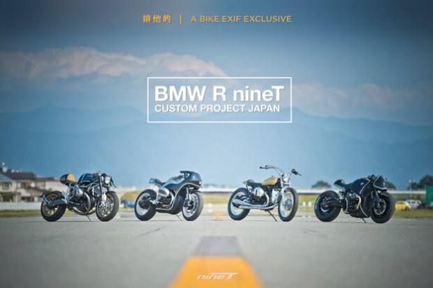 BMW R nine T Custom Project